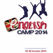 english-camp-2014-cover
