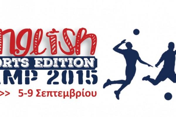 Sports-english-camp-2015