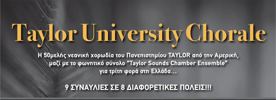 TAYLOR-CHORALE-2016