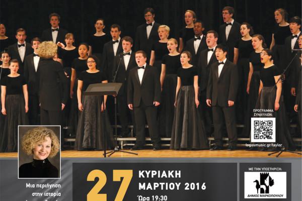 TAYLOR-CHORALE-2016_Μαρκόπουλο_HRes_FINAL!!!