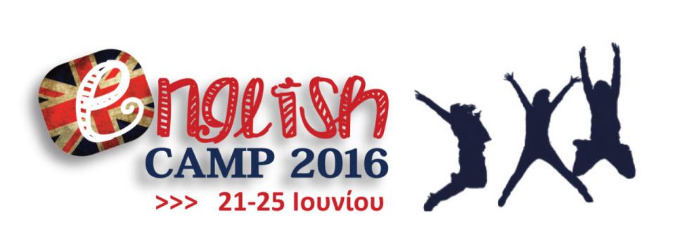 english-camp-2016-1