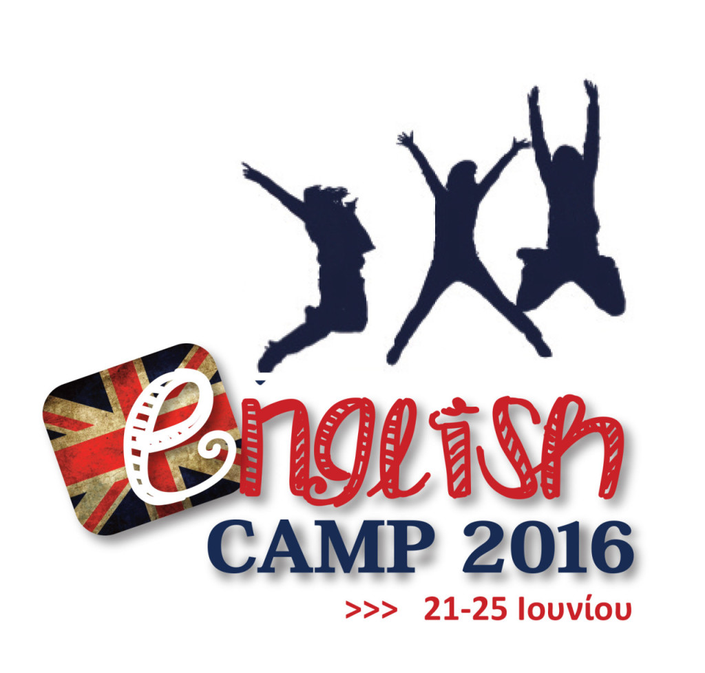 logo-english-camp-2016-1