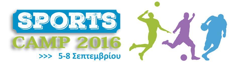 Sports-camp-2016-1