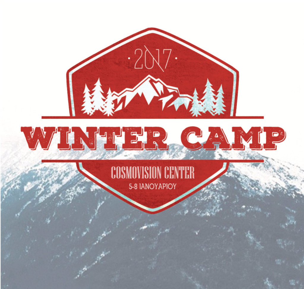 winter-camp-2017-1
