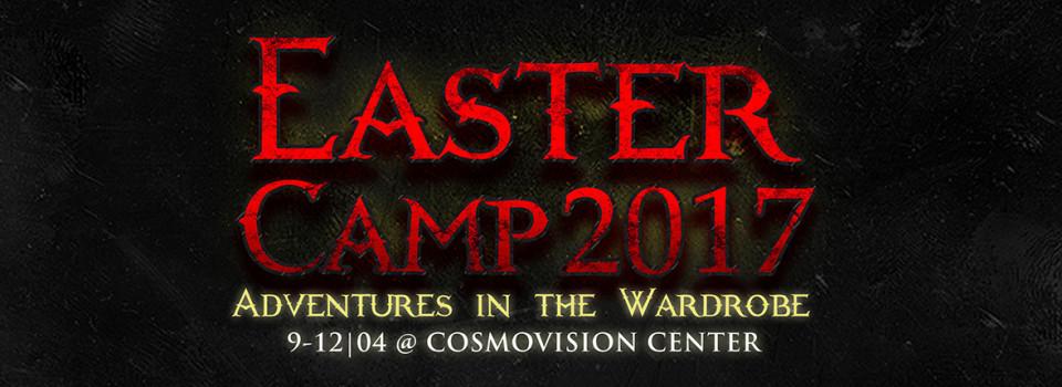 eastercamp2017-banner
