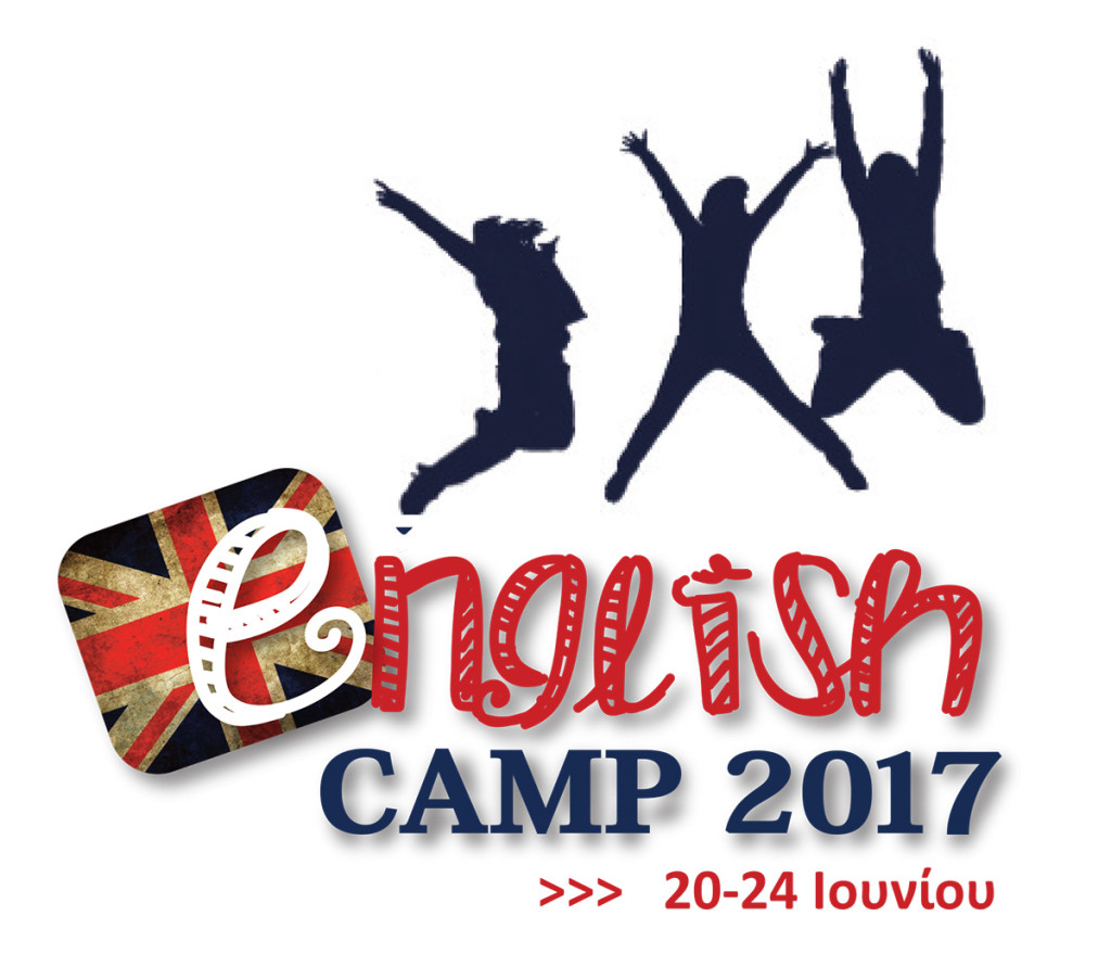 English_camp_2017_Application-1